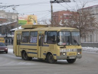 Курган. ПАЗ-32053 е530кр