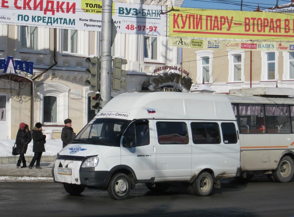 Курган. Луидор-2250 х974кк