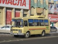 Курган. ПАЗ-32054 о666кн