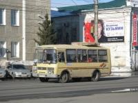 Курган. ПАЗ-32054 е461ет