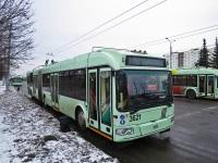 Минск. АКСМ-333 №3621