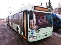 Минск. АКСМ-333 №3655