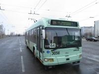 Минск. АКСМ-321 №3056