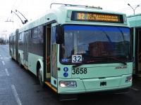 Минск. АКСМ-333 №3658