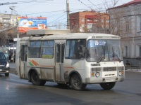 Курган. ПАЗ-32054 м970кс