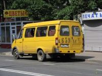 Москва. ГАЗель (все модификации) к659хс