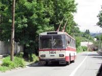 Мариуполь. Škoda 14Tr89/6 №1464
