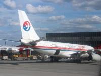 Москва. Самолет Airbus A330 (B-6123) авиакомпании China Eastern Airlines