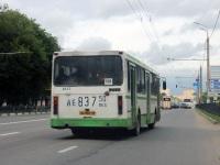 Подольск (Россия). ЛиАЗ-5256.25 ае837