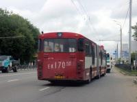 Подольск (Россия). Mercedes-Benz O305G ек170