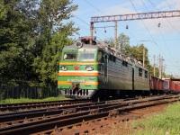 Минск. ВЛ80с-546