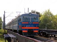 Минск. ЭР9Т-711