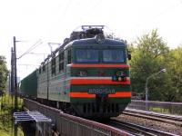 Минск. ВЛ80с-548