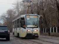 Москва. 71-619А (КТМ-19А) №3125