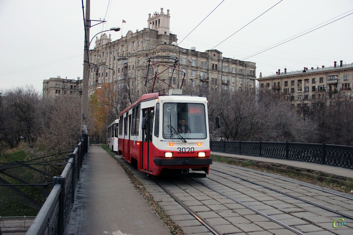 Москва. 71-134А (ЛМ-99АЭ) №3020