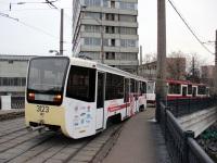 Москва. 71-134А (ЛМ-99АЭ) №3020, 71-619А (КТМ-19А) №3123