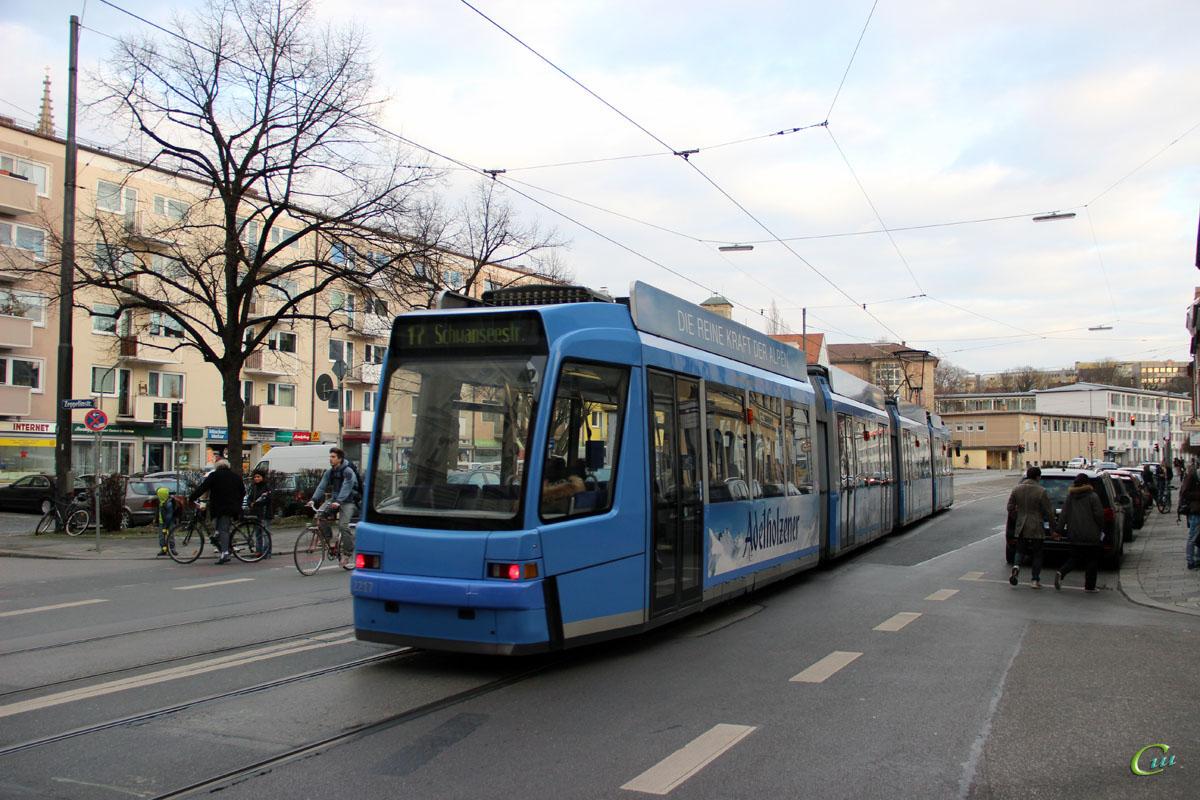 Мюнхен. Adtranz R3.3 №2217