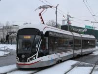 Москва. 71-931М №31106
