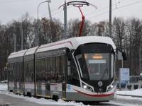 Москва. 71-931М №31102