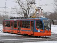Москва. 71-623-02 (КТМ-23) №2604