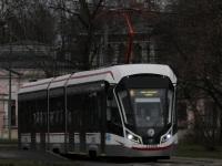 Москва. 71-931М №31098