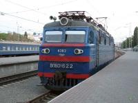 Одесса. ВЛ60к-622