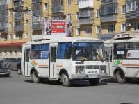 Курган. ПАЗ-32054 о017кх