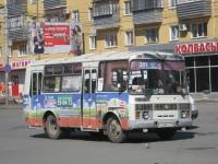 Курган. ПАЗ-32054 х564ко
