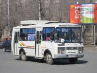 Курган. ПАЗ-32054 о018кх
