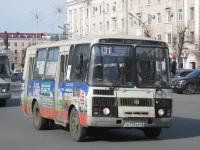 Курган. ПАЗ-32054 к775кр