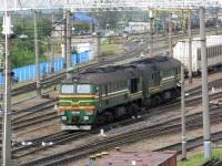 Орша. 2М62-1239