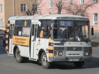 Курган. ПАЗ-32054 с869кс