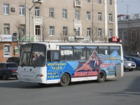 ПАЗ-4230-03 е511ех