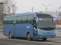 Курган. Shuchi YTK6126 ав817