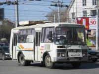 Курган. ПАЗ-32054 к221кт