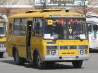 Курган. ПАЗ-32053-70 е042кт