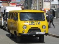 Курган. УАЗ-2206 р408ее