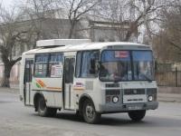 Курган. ПАЗ-32054 о389кх