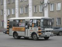 Курган. ПАЗ-32054 т128кс