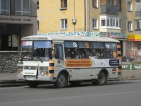 ПАЗ-32054 х229кс