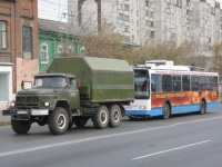 Курган. Автомобиль технической помощи ЗиЛ-131 № 831 (н415ао 45)