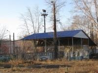 Курган. Троллейбусное депо