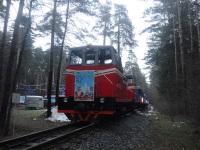 Минск. ТУ7А-3350