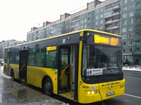 Санкт-Петербург. Golden Dragon XML6125CR в278км
