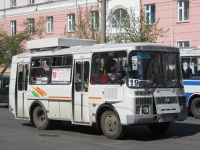 Курган. ПАЗ-32054 к969кх