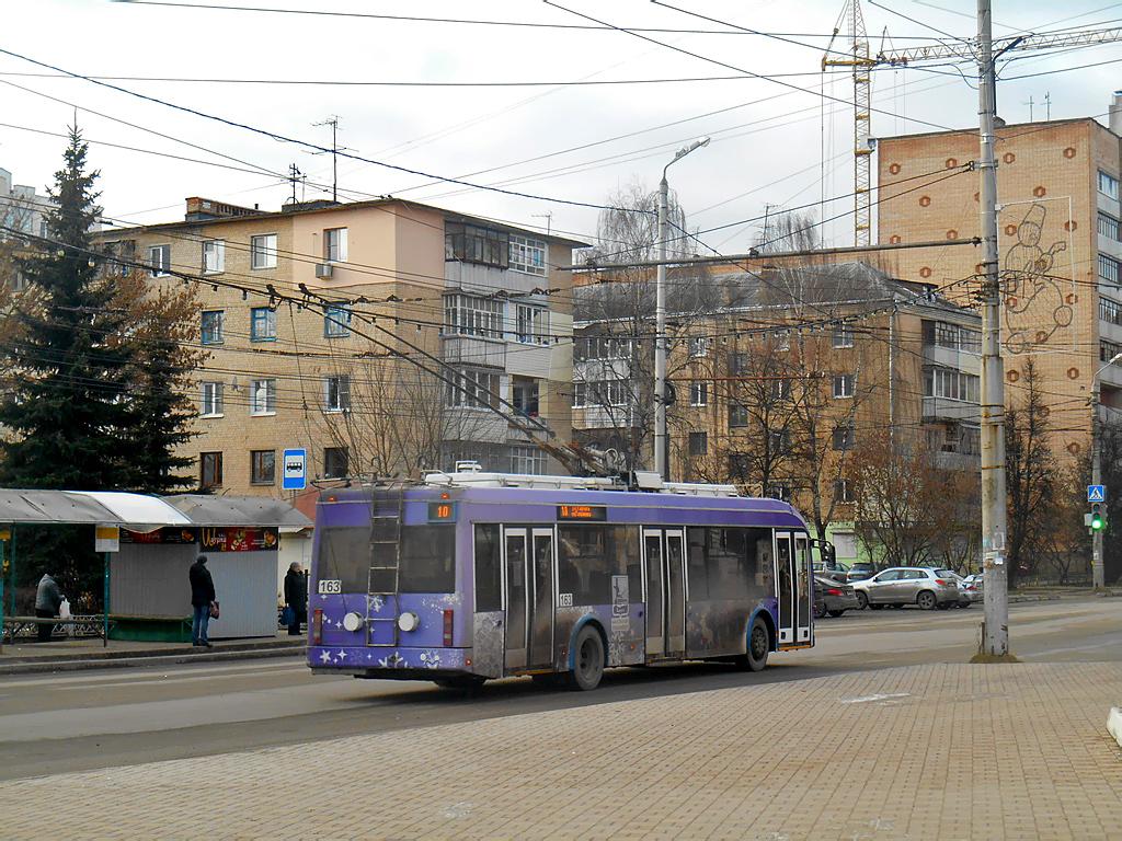 Калуга. АКСМ-321 №163