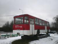Тверская область. ЛиАЗ-677М 1971ГОД