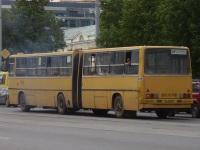 Екатеринбург. Ikarus 280.33 ау410