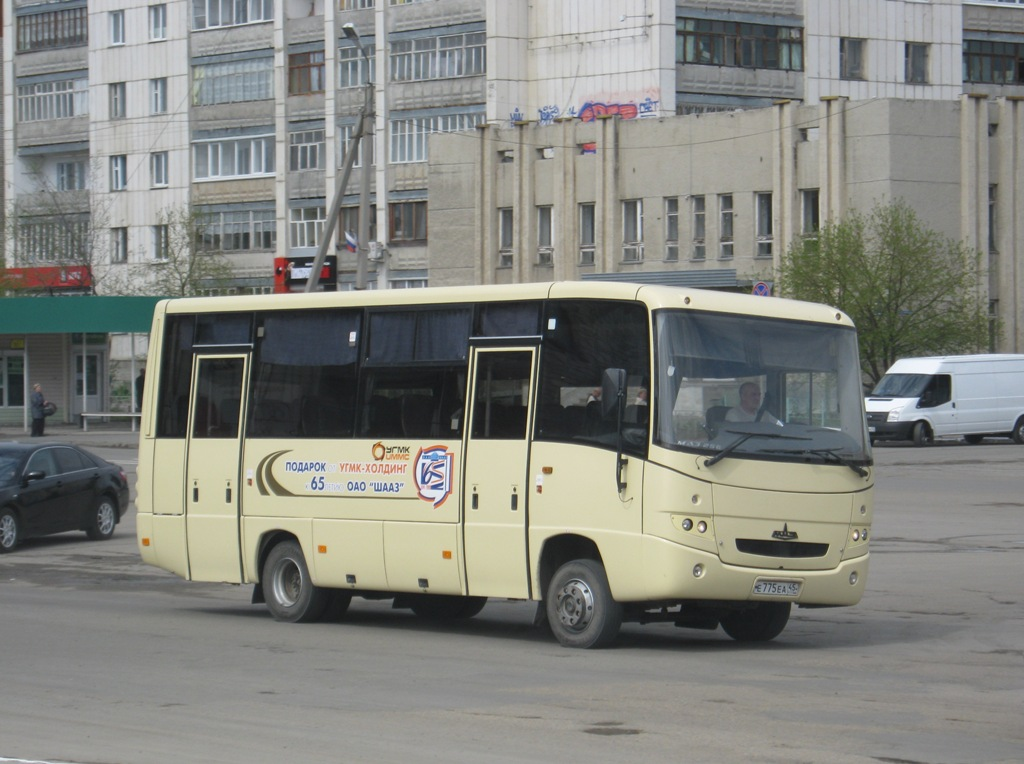 Шадринск. МАЗ-256.100 е775еа