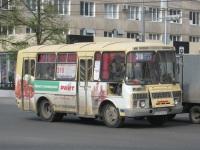 Курган. ПАЗ-32054 е471кр